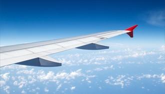 Groepsreis naar parijs diogenes reizen - Vliegtuig badkamer m ...